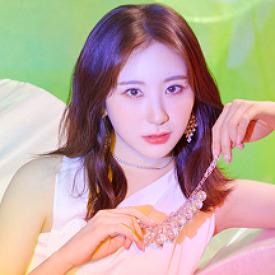 IZ*ONE Lee Chaeyeon