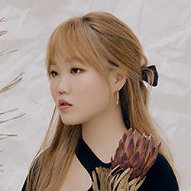 AKMU Lee Suhyun